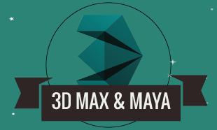 3d max maya