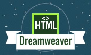 Dreamweaver Course in Delhi